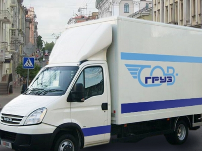 IVECO Daily 50C15 NEW