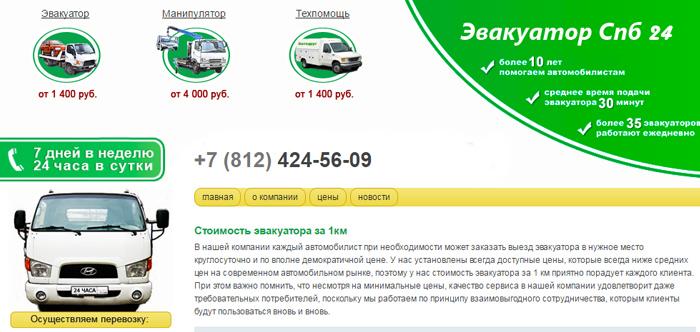 По каким адресам искать машину, эвакуированную на штрафстоянку в москве